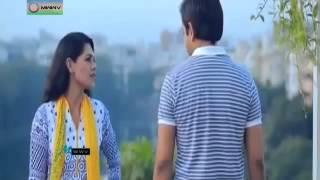 Natok Bangla 2015 - (Love & War) (Tisha,Tahsan) 09