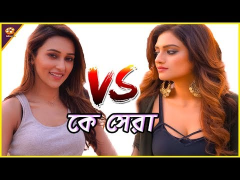 Xxx Mp4 Mimi Chakraborty VS Nusrat Jahan Age Height Amp Weight Biography Filmography Net Worth 3gp Sex