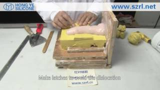 how to do dildo mold (18 years liquid silicone manufacture from China )