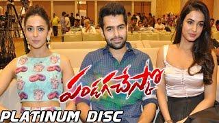 Pandaga Chesko Platinum Disc Function Full - Ram, Rakul Preet Singh, Sonal Chauhan