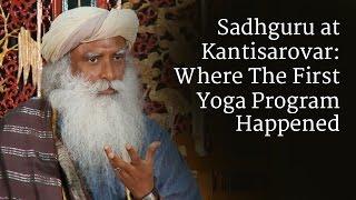 Sadhguru at Kantisarovar: Where The First Yoga Program Happened