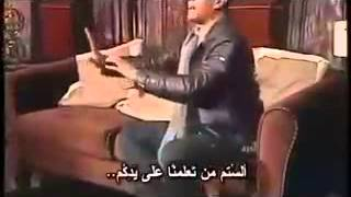 انا العربي ﻻ اخجل