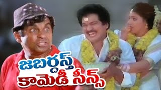 Non Stop Comedy Jabardasth Telugu Comedy Back 2 Back Comedy Scenes Vol 66 |Latest Telugu Comedy 2016