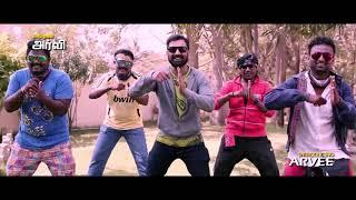 Latest Release Tamil Full Movie 2018 | Super Hit Horror Comedy Tamil Full Movie 2018 | Full HD