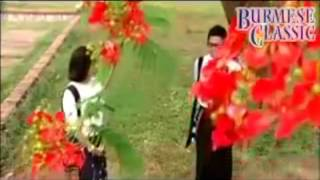 myint myat new video song