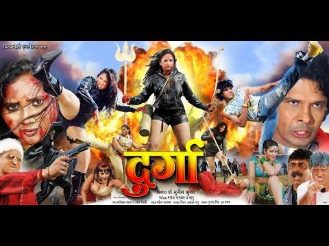 Xxx Mp4 दुर्गा Bhojpuri Hit Movie Durga Bhojpuri Film Rani Chatterjee Viraj Bhatt 3gp Sex