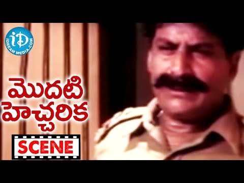 Xxx Mp4 Modati Hecharika Movie Scenes Goons Escape From Police Custody Karigalam Keerthana 3gp Sex