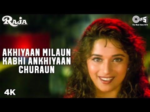 Akhiyaan Milaoon Kabhi - Raja | Madhuri Dixit & Sanjay Kapoor | Alka Yagnik & Udit Narayan