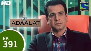 Adaalat - अदालत - The Terrorist - Episode 391 - 24th January 2015