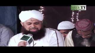 Kalam-e-Ala Hazrat Zarre Jhar ker Teri Pezaron Ky By Muhammad Owais Raza Qadri HD