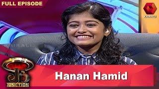 JB Junction : Interview With Hanan | ഹനാൻ | ജെ.ബി ജംങ്ഷന് | 1st August 2018 | Full Episode