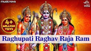 Shree Ram Bhajan - Raghupati Raghav Raja Ram Patit Pavan Sita Ram   Ram Navami Hindi Bhajans 2016