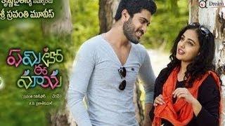 yemito ee maya Movie first look_Nithya Menon