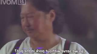 រឿងកំពូលក្បាច់គុណចុងភៅ,អាម៉ាប់,Movie Chaina Speak Khmer new new,   YouTube