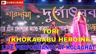 TORI LIVE PERFORMANCE # KHOKA BABU SERIAL ARTIST