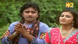 Dil Re Maru Shidne Todyu | Bewafa Na Ban | Vijay Parmar, Jalpa Dave | Gujarati Songs