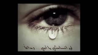 أغنية حزينة عن الأم سوف تبكي لو تسمعها-أغاني حزينة Mp3