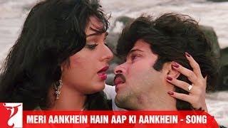 Meri Aankhein Hain Aap Ki Aankhein Song | Vijay | Anil Kapoor | Meenakshi Sheshadri