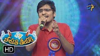 Gulabi Kallu Rendu Song | Ganesh Performance in ETV Padutha Theeyaga | 20th November 2016