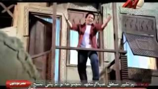 كليب محمد نور - البلد دى فيها حكومة.CoM.rmvb