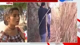 ZPHH- GANG RAPE IN CHANDIGARH