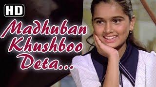 Madhuban Khushboo Deta Hai (HD) | Saajan Bina Suhagan (1978) | Rajendra Kumar | Padmini Kolhapur