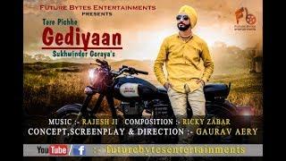 Tere Pichhe Gediyaan : Sukhwinder Goraya (Full Video Song) | New Punjabi Song 2017