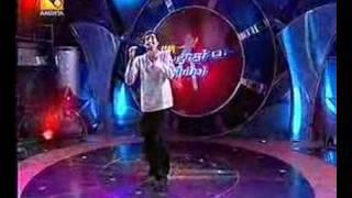 Ratheesh ..Oru chembaneer pooviruthu..Super Star Global 2007