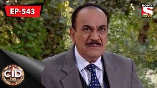 CID (Bengali)  - Ep 543 - 17th March, 2018