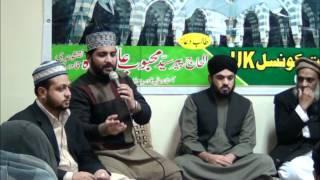 Balaghal Ula Bekamlehi - Hafiz Noor Sultan Siddiqui - Mehfil-e-Wajdan UK 10-02-2012