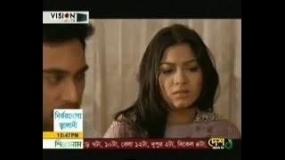 Bangla Natok Nine And A Half Episode  218