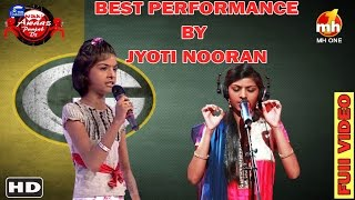 JYOTI NOORAN BEST PERFORMANCE IN NIKKI AWAAZ PUNJAB DI-1 (2007) | MAST KALANDAR | MH ONE MUSIC