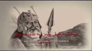 Afghan Pashto Poetry must hear my dear Pashtons ! غفور ليوال - تاریخ ملنډې وهي