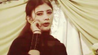 Nazia Iqbal - Meena Ke Sezal Kho Bawe