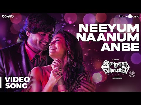 Xxx Mp4 Imaikkaa Nodigal Neeyum Naanum Anbe Video Song Vijay Sethupathi Nayanthara Hiphop Tamizha 3gp Sex