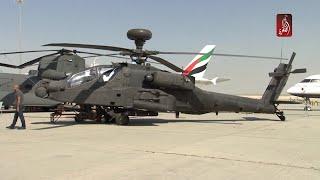 الامارات للصناعات العسكرية ، مشاركة مميزة في معرض دبي للطيران