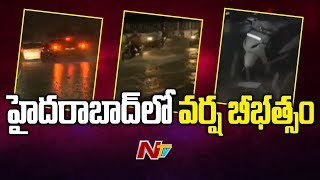 Severe Storms and Heavy Rain hits Hyderabad City | Water Logging in Many Areas | NTV