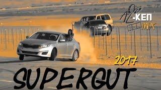 『 Ձo17 SUPERGUT』 - Mi✗ Saudi Drifting Ձo17 - ريمكس هجوله