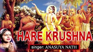 Hare Krushna Keetan Oriya By Anasuya Nath [Full Audio Song Juke Box]