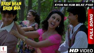 Kyon Na Hum Milke Pyar | Full Song | Kabhi Haan Kabhi Naa | Shah Rukh Khan , Suchitra Krishnamurthy