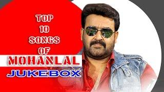 Top 10 songs of Mohanlal | 80's Malayalam Movie Audio Jukebox