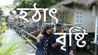 Bangla new song 2017 hothat bristy | Maksud Babu music video full hd