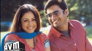 Penne Neeyum Penna Tamil Song - Priyamana Thozhi