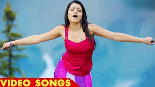 TRISHA KRISHNAN HOT SONGS HD 1080p BLU RAY #Malayalam Film Songs 2016 Latest #  Kuruvi Video Songs