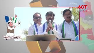 Adala Prabhakar Reddy & MLA Ramireddy Pratap Kumar Reddy Election Campaign || ACT24X7HDNEWS