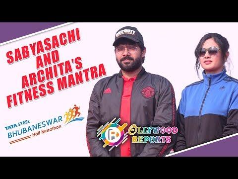Xxx Mp4 Sabyasachi Mishra ଏବଂ Archita Sahu ଙ୍କ Fitness Mantra Tata Steel Half Marathon Ollywood Reports 3gp Sex