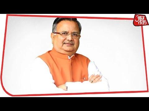 Xxx Mp4 Madhya Pradesh में हार के बाद Raman Singh का Press Conference LIVE Election Results 2018 3gp Sex
