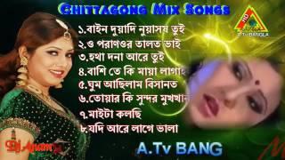 Chittagong Mix Songs No jaio Dubai 2015 Singer Baby Naznin moon A Tv BANGLA Dj Anam HD FUL