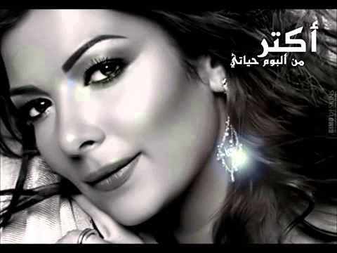 Xxx Mp4 Assala Aktar اصاله آكتر YouTube 3gp Sex