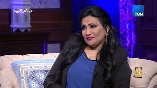 رأي عام -  بدرية طلبة تتغزل في الإعلامي عمرو عبد الحميد على الهواء